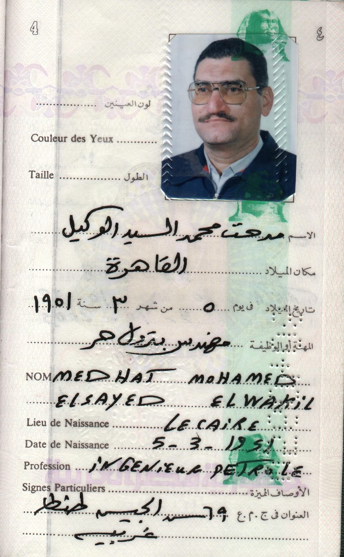hotmail passport com:
